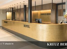 Kreuz Bern Modern City Hotel, Bern