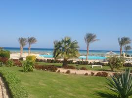 Ocean Sahl Hasheesh, Hurghada