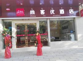 Thank Inn Chain Hotel Yunnan Kunming Shilin County Tunxi Road, Lunan