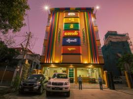 Golden Gum-Kino Hotel Mandalay, Mandalay