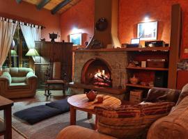The Lazy Dog Inn, Huaraz