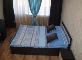 Квартира, Magnitogorsk