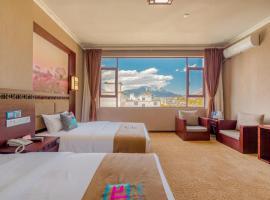 Pai Hotel Lijiang Huama Street Heilongtan Park, Lijiang