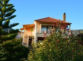 Villa Evita, 卡拉瓦杜斯
