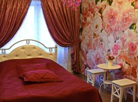 Roses Apartment in the city center, Chernihiv