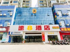 Super 8 Hotel Beihai Railway Station Branch, Beihai