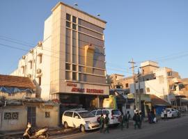 Hotel Aryaas Ressidence, Rāmeswaram