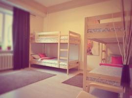 Hostel 8 Woman, Ekaterinburg