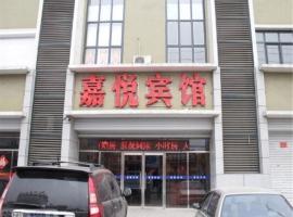 Tianjin Jiayue Hotel, Tianjin