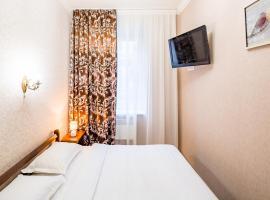 Apartments Arkadija Balabana,20, Lwów
