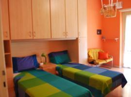 Camera Arancione,