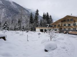 Chalet Amadeus Mayrhofen, Mayrhofen