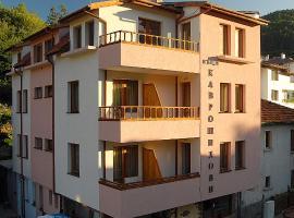 Guest House Kavroshilovi, Devin