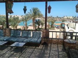 El Gouna Home Kafr, Hurghada