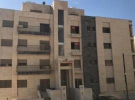 Al Rabyeh, Amman