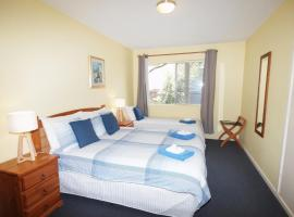 Unit 2 - Glen Alvie Apartments, Брисбен