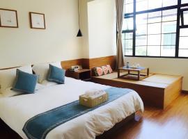 Nongshe Hostel, Huinan