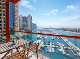 Kennedy Towers- Palm Views West, Dubaï