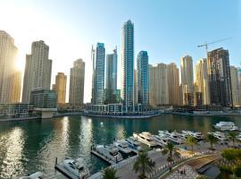 Hi Guests Vacation Homes - Bay Central, Dubai