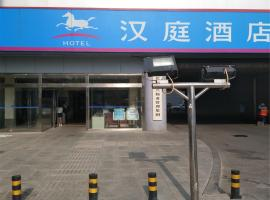 Hanting Express North Beijing Railway Station North Square, Пекин