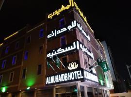 Almuhaidb Jarir, Riade