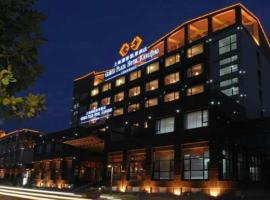 Gloria Plaza Hotel Kangqiao, Шанхай
