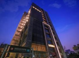Darlon Hotel, Hsinchu