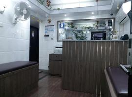 Asia Inn, 香港