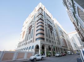 Al Mukhtara International Hotel, Медина