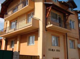 Yana Guest House, Dobrinishte