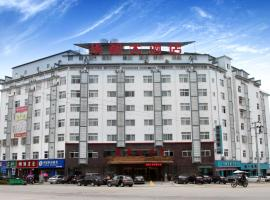Wuyuan Huadu Hotel, Ziyang