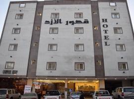 Qosor AlAzd Hotel, Abha