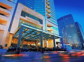 Beijing Financial Street International Hotel, Пекин