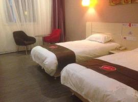 Thank Inn Chain Hotel Sichuan Leshan Muchuan Guolin Decoration Plaza, Muchuan