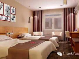 Thank Inn Chain Hotel Shanxi Ankang Xunyang Kuanghuayuan, Xunyang