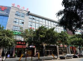 Langzhong Ancient Taste Hotel, Langzhong