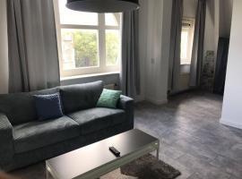 MyCityLofts - 101 Apartment, Rotterdam