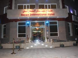 Bayan International Hotel, Mawāliḩ