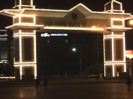 Xuan Duong Hotel, Lao Cai