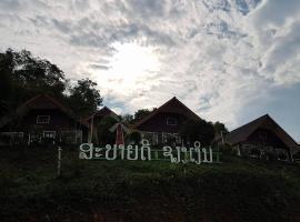Khankham guesthouse, Luang Prabang