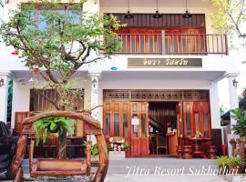 Jitra Resort, Sukhothai