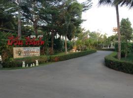 Be One Resort, Si Maha Phot
