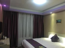Mandarin Hotel, Улан-Батор