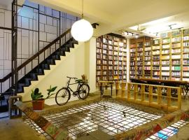 Cao Ji Book Inn Hostel, Tainan