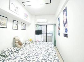 Funkey Apartment in Toshima 524125, Tokio