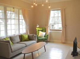 La Maisonette - Gorgeous 2 Bedroom, Bright