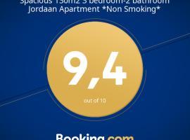 Spacious 130m2 3 bedroom-2 bathroom Jordaan Apartment *Non S,