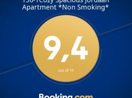 136-1Cozy Spacious Jordaan Apartment *Non Smoking*,
