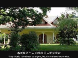 Roger's Tree House Villa, Dumaguete