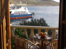 Anna's House, Halki